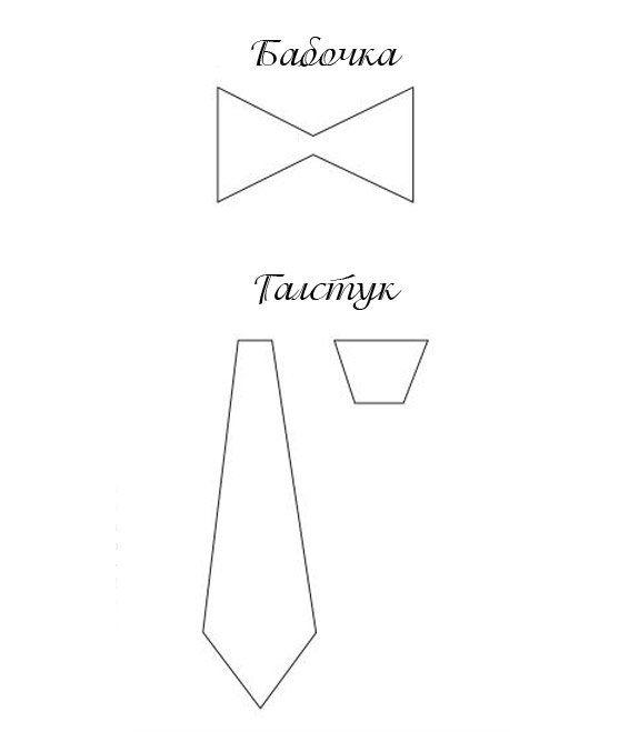 Открытка рубашка с галстуком аппликация, елку